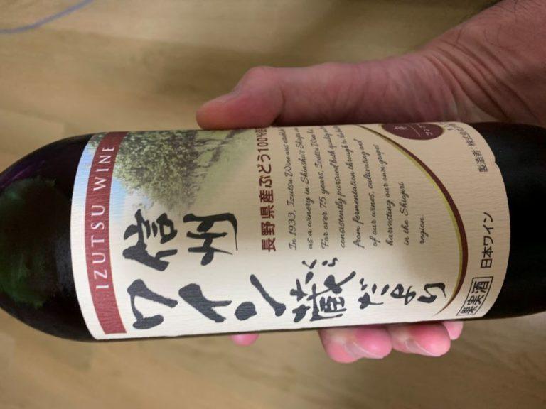 妻へワインをプレゼント