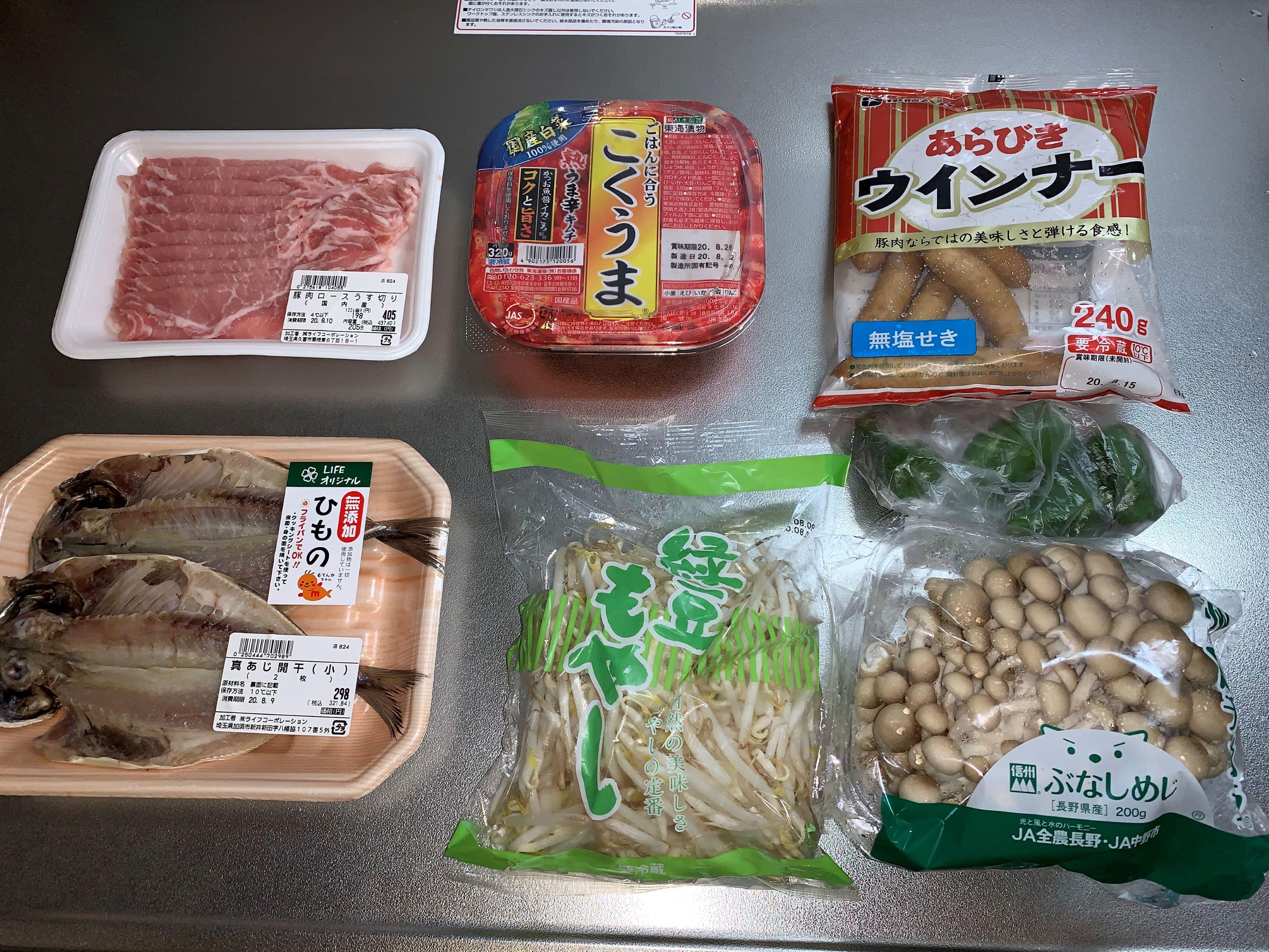 豚バラキムチ炒め他の材料