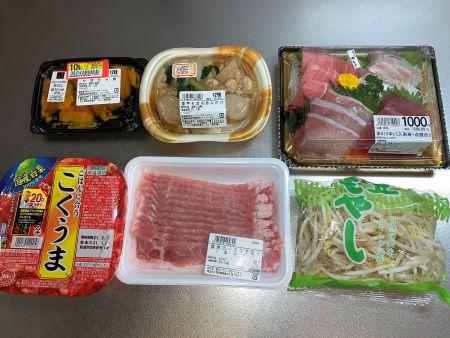 刺身と惣菜と豚バラキムチ炒めの材料