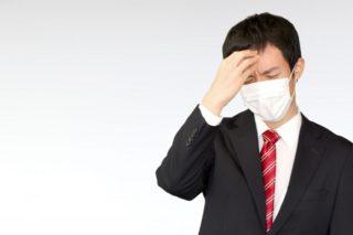 新型コロナウイルスの対策のために在宅勤務を推奨