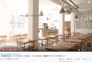 Youtubeプレミアムなら広告が入らないので音楽好きには特にお勧めです