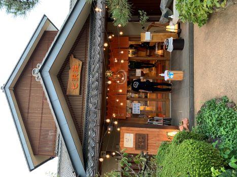 七沢温泉の七沢荘で日帰り温泉を楽しんできました