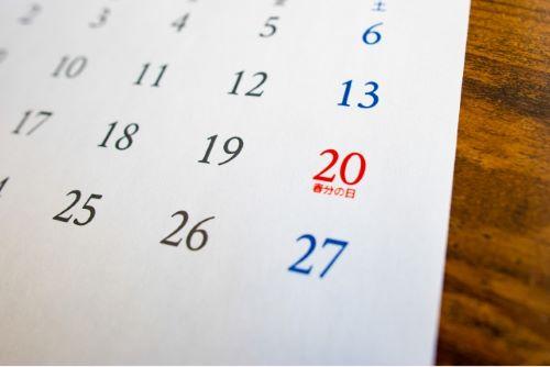 3月20日、春分の日に本格的に2021年がスタート!